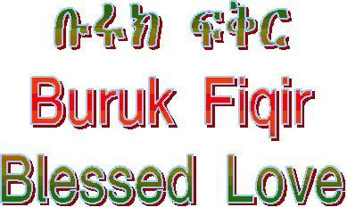 Buruk Fiqir - Blessed Love in Amharic