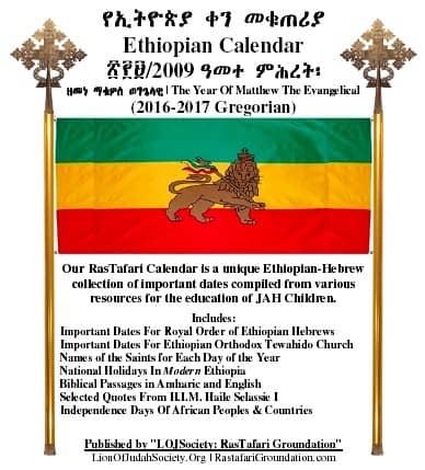 Free PDF Book | Rastafari Groundation Calendar Compilation 2016-2017