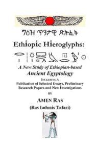 Free PDF Book | Ethiopic Hieroglyphs 2: A Revision to Ethiopian Egyptology