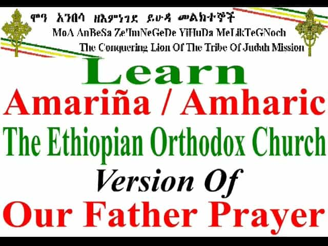 Learn The Amharic Version Of Our Father Prayer Poster With Audios | RasTafari Language
