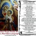 Learn The Amharic Version Of Our Mother Prayer Poster With Audios | RasTafari Language