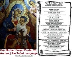 Learn The Amharic Version Of Our Mother Prayer Poster With Audios   RasTafari Language