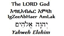 The LORD God In Amharic and Hebrew