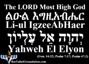 The LORD Most High God In Amharic and Hebrew Cards