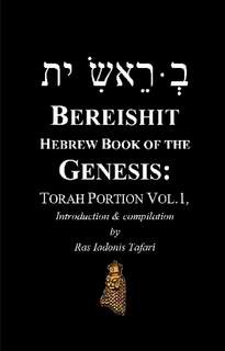 Free PDF Book | BEREISHITH Hebrew Book of Genesis Torah Portion Vol.1