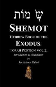 SHEMOT Hebrew Book of Exodus Torah Portion Vol.2