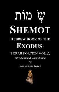 Exodus 13 | In Amharic and English (with Amharic MP3)