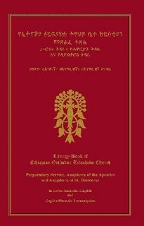 Free PDF Book | The Liturgy of The Ethiopian Orthodox Tewahedo Church (2002)