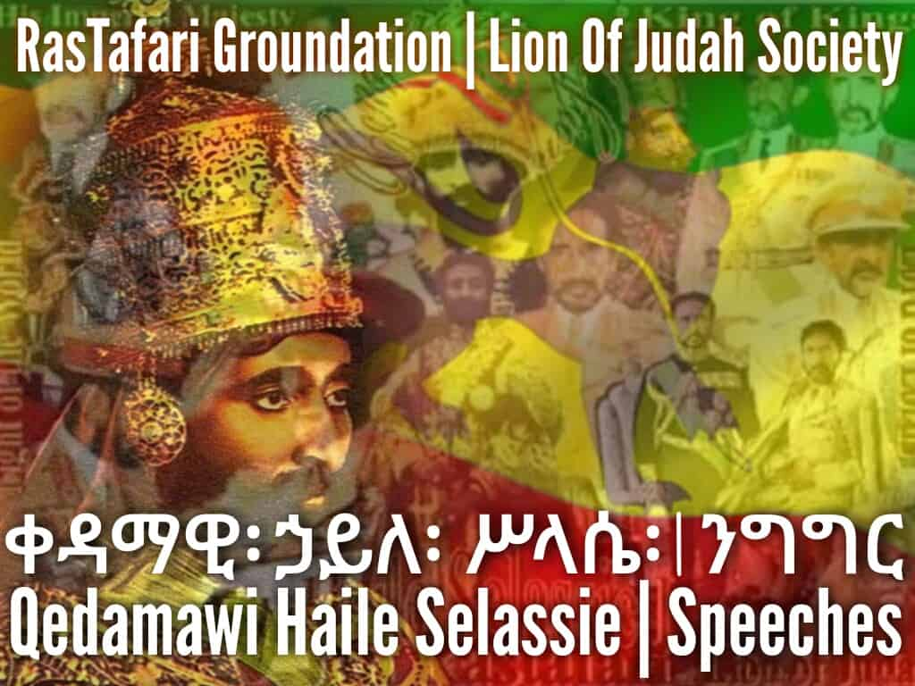 Letter announcing his ascension to the throne, 1930 | Qedamawi Haile Selassie | Letters
