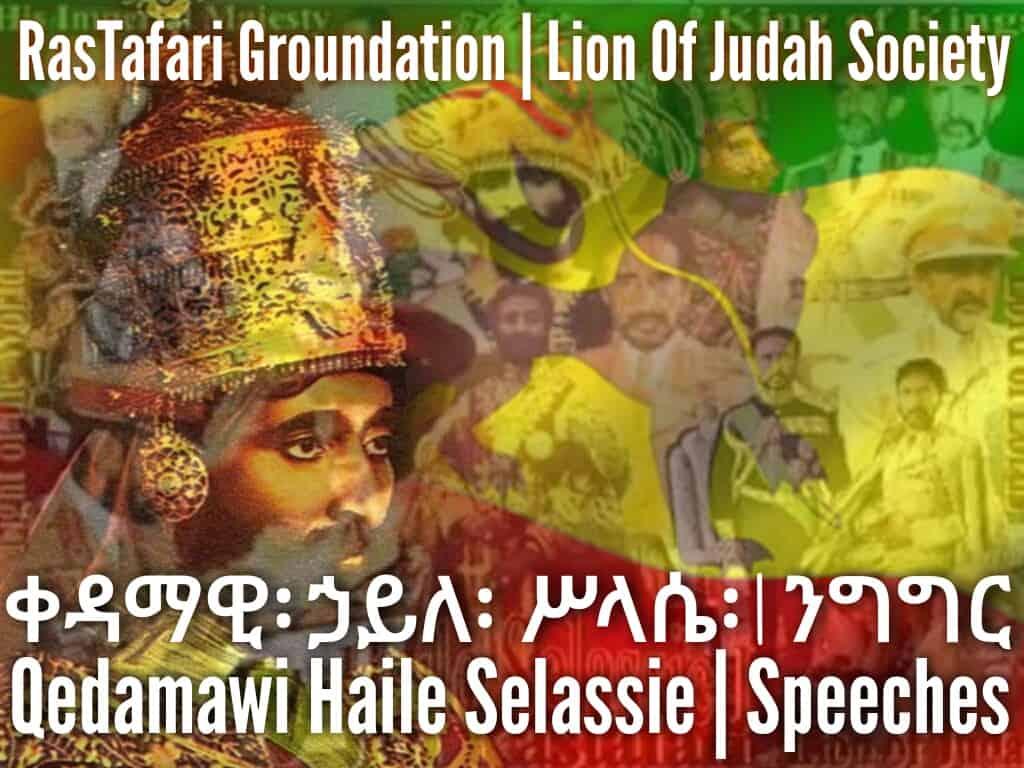 Qedamawi Haile Selassie | Speeches