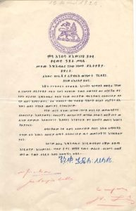 Imperial letter announcing the ascension of Selassie 1930