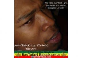 RasTafari-Renaissance-A-Site-For-The-Blind-Iyz2