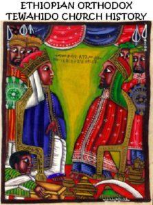 ethiopian_orthodox_tewahido_history