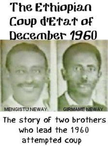 ethiopiancoupdetatofdecember1960