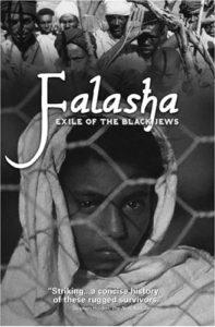falasha_exile_of_the_ethiopian_black_jews_dvd