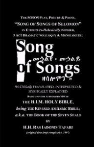 Song of Songs of Solomon: The Rastafarian Amharic Play; 2nd Repertoire Company Edition