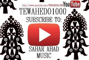 EMERALD MUSIC INC | Tewahedo1000 | Twist Wun Music
