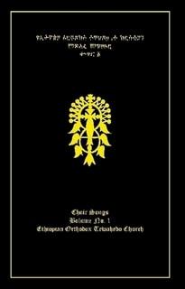 The Ethiopian Orthodox Tewahedo Church Hymn Book – Choir Songs Volume No. 1 (Black Cover)