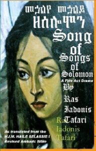 """The SOSOS Play """"Song of Songs of Solomon"""""""