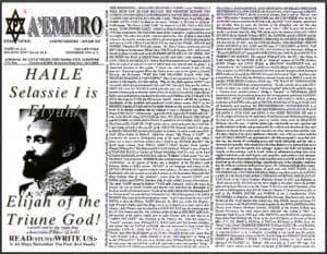 A'EMMRO | Rastafari Study Tracts #26A | Haile Selassie I is Elyah - Elijah of the Triune God!