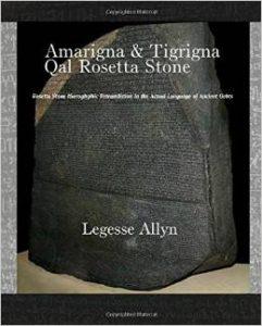 Amarigna-and-Tigrigna-Qal-Rosetta-Stone-By-Legesse-Allyn