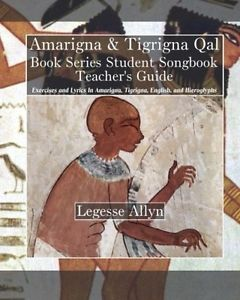 Free PDF Book | Amarigna & Tigrigna Qal Book Series Teacher's Guide By Legesse Allyn