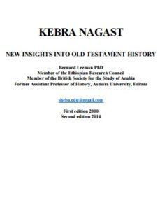 Free PDF Book | KEBRA NAGAST - NEW INSIGHTS INTO OLD TESTAMENT HISTORY By Dr Bernard Leeman