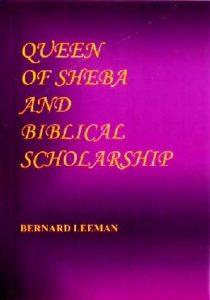 queen_of_sheba_and_biblical_scholarship