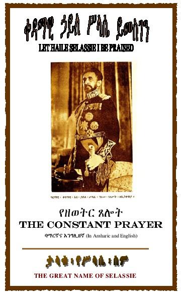 Free PDF Book | RasTafari EOTC Constant Prayer | ZeWetir Selot