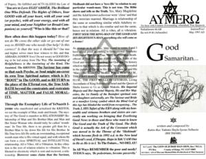 AYMERO | Rastafari Study Tracts #46 | Good Samaritan...