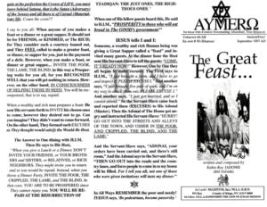 AYMERO | Rastafari Study Tracts #50 | The Great Feast...