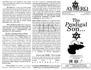 AYMERO | Rastafari Study Tracts #53 | The Prodigal Son...