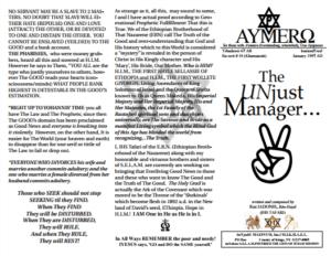 AYMERO | Rastafari Study Tracts #54 | The UNjust Manager...