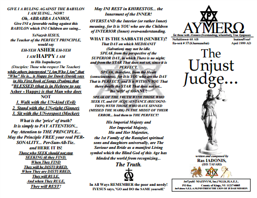 AYMERO | Rastafari Study Tracts #57 | The Unjust Judge…