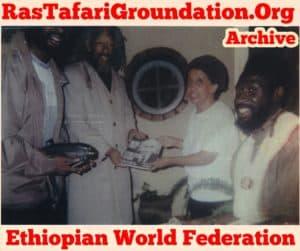 Ethiopian World Federation Archive