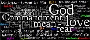 Ten Commandments-Amharic Word Art