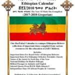 Rastafari Groundation: Ethiopian-Hebrew Calendar Compilation 2017-2018