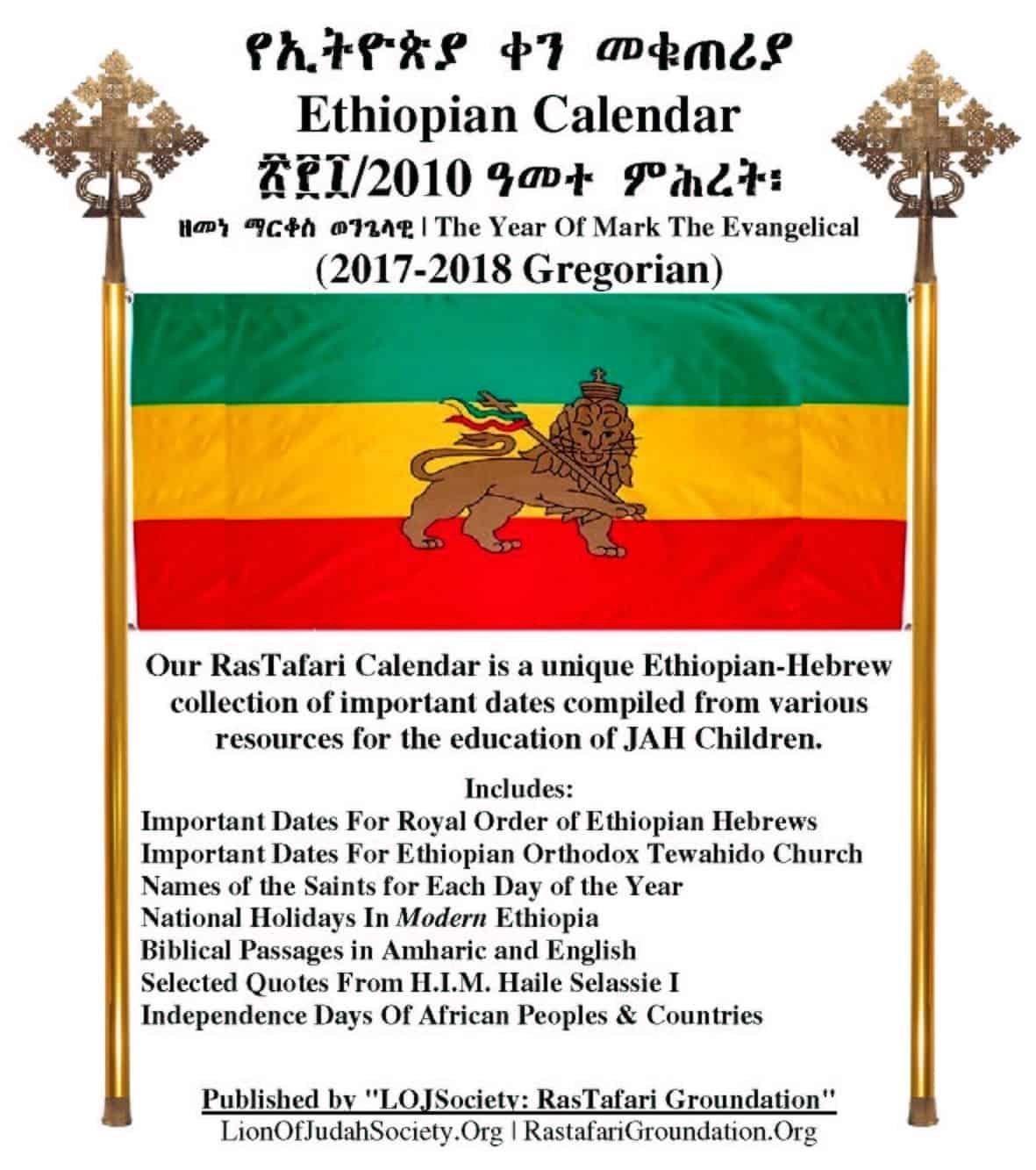 Rastafari Groundation Calendar Compilation 2017-2018