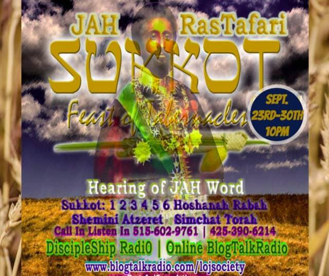 Happy Sukkot (Tabernacles)! Torah Readings (Sept. 23rd - 30th)
