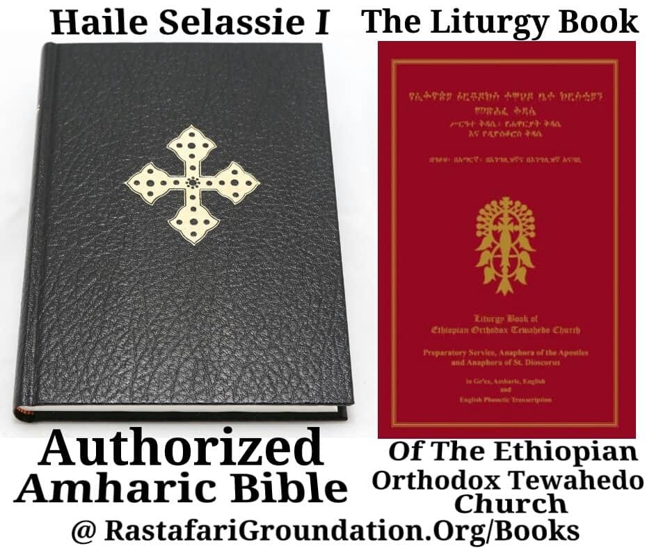 Haile Selassie I Amharic Bible & E.O.T.C. Liturgy Book