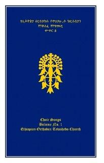 EOTC The Hymn Book & Rastafarian Mezmurat