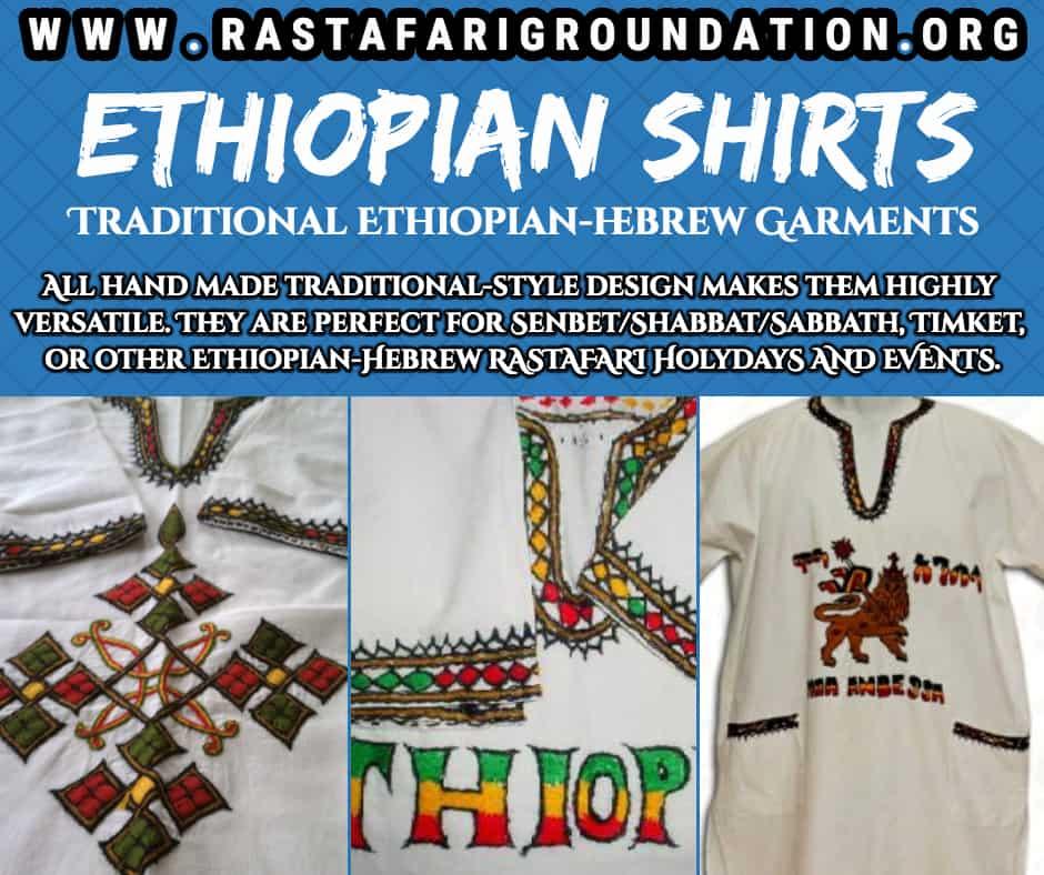 Ethiopian Shirts