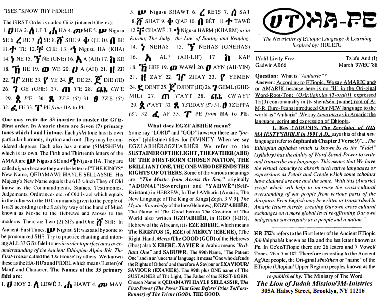 HA-PE Learn Amharic PAMPHLET