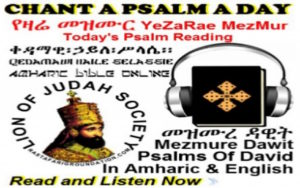 Daily Psalms Reading Schedule - Chant A Psalm A Day!
