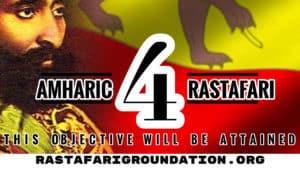Amharic4Rastafari | Edutainment