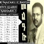 Why Learn Amharic? | Dr. Malaku E. Bayen