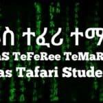 Learn Amharic Lessons – I-tal Fiyya Archives