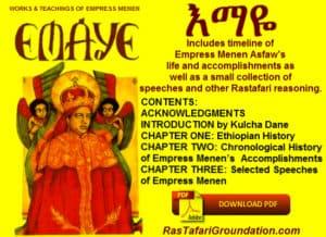 Free PDF | EMAYE: WORKS & TEACHINGS OF EMPRESS MENEN OF ETHIOPIA