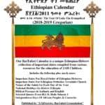 Rastafari Groundation Calendar Compilation 2018-2019
