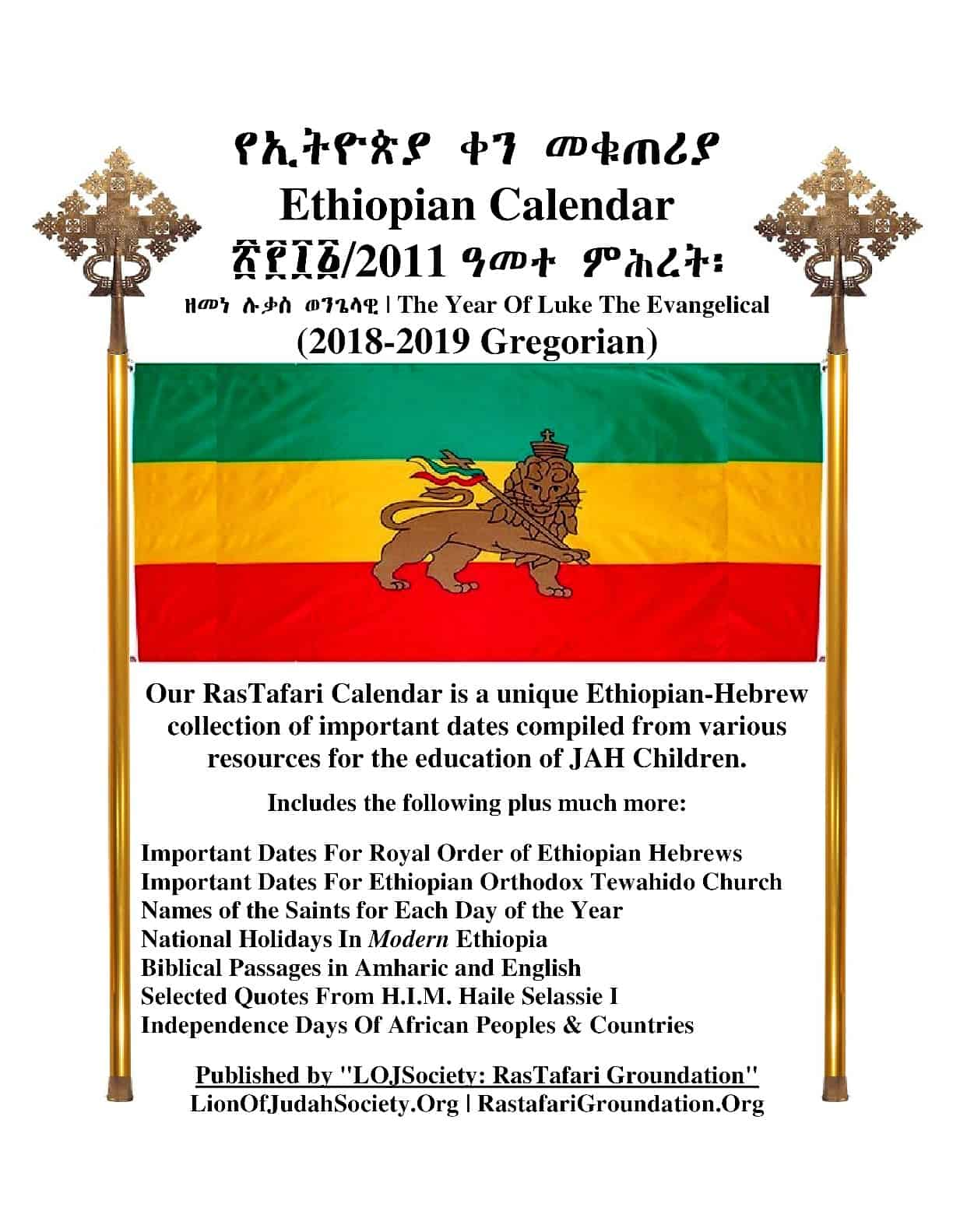 Free PDF Book | Rastafari Groundation Calendar Compilation 2018-2019